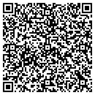QR-код с контактной информацией организации ООО ЮГСОН-СЕРВИС