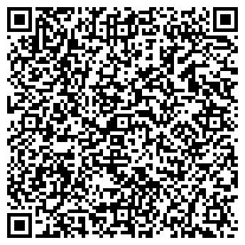 QR-код с контактной информацией организации ООО ВМЗ-СИБНЕФТЕГАЗМАШ