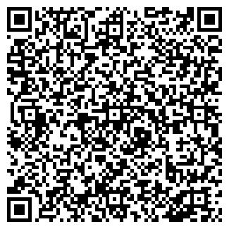 QR-код с контактной информацией организации НПК-91 НПКФ ЗАО
