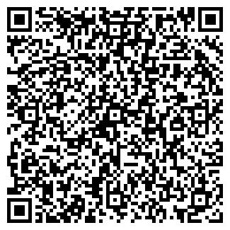 QR-код с контактной информацией организации КОМПАНИЯ МЕКОН