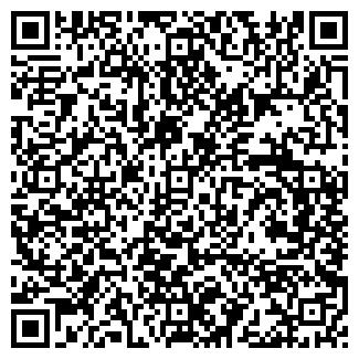 QR-код с контактной информацией организации СИБИРЬ-ОПТИКА