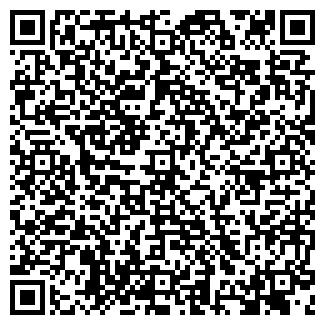 QR-код с контактной информацией организации ООО КОПИЛЕНД