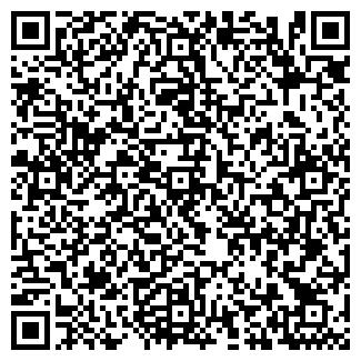 QR-код с контактной информацией организации ООО СИСТЕМКОМПЛЕКС