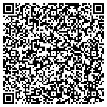 QR-код с контактной информацией организации ООО ТЮМЕНЬ В1 ЭЛЕКТРОНИКС