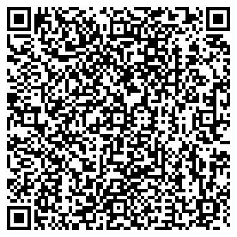 QR-код с контактной информацией организации ООО ТЮМЕНЬПОЖСЕРВИС МФ