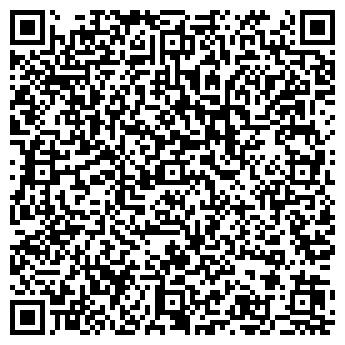 QR-код с контактной информацией организации УРАЛМОНТАЖАВТОМАТИКА