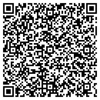 QR-код с контактной информацией организации ООО БРУКЛИН