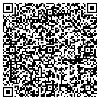 QR-код с контактной информацией организации ООО ТЮМЕНЬТЕХСПЕЦСЕРВИС