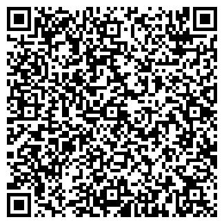 QR-код с контактной информацией организации ПОЛИГРАФМАРКЕТ