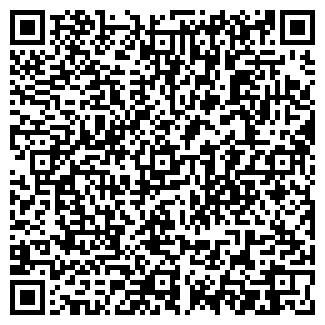 QR-код с контактной информацией организации ООО РЕСУРС-ТЕХНО