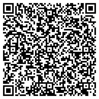QR-код с контактной информацией организации ООО ДЕЛЬТА-Р