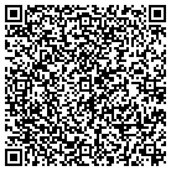 QR-код с контактной информацией организации ООО ЭРА-РЕМСАНТЕХМОНТАЖ