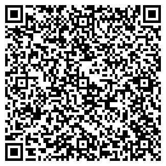 QR-код с контактной информацией организации АЛЬФА-СТАР ООО