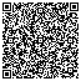 QR-код с контактной информацией организации МВВИК ООО