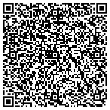 QR-код с контактной информацией организации ТЮМЕНЬМОНТАЖСАНТЕХКОМПЛЕКТ ЗАО