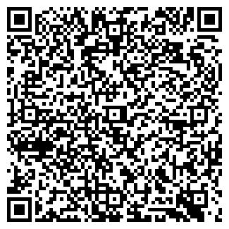 QR-код с контактной информацией организации ООО ГРАН-ПРИ
