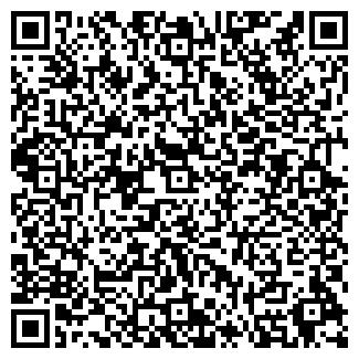 QR-код с контактной информацией организации ПМК 2
