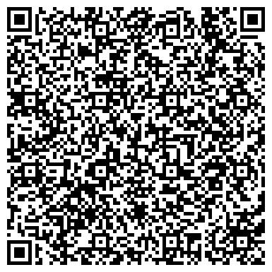 QR-код с контактной информацией организации УПФР в Тацинском районе