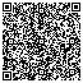 QR-код с контактной информацией организации АРМИГ