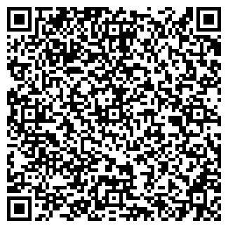 QR-код с контактной информацией организации ПМК 16