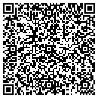 QR-код с контактной информацией организации АРХИВ-КОМПЛЕКТ
