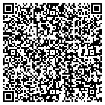 QR-код с контактной информацией организации СЕЙФ-СЕРВИС КОМПАНИЯ