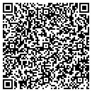 QR-код с контактной информацией организации ООО УРАЛСИБАГРО