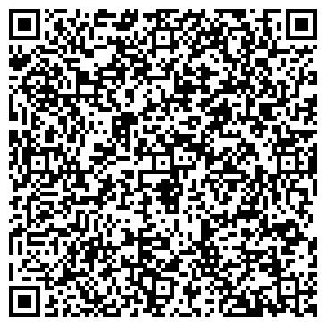 QR-код с контактной информацией организации ЗАПСИБКОМПЛЕКТМОНТАЖ ТРЕСТ ЗАО