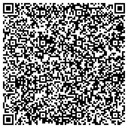 QR-код с контактной информацией организации ПРЕДПРИЯТИЕ ПО ПРОЕКТИРОВАНИЮ МОНТАЖУ И СЕРВИСНОМУ ОБСЛУЖИВАНИЮ ОТОПИТЕЛЬНЫХ СИСТЕМ ФИЛИАЛ