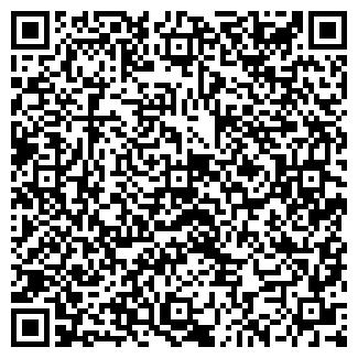QR-код с контактной информацией организации СЕМАКОВ