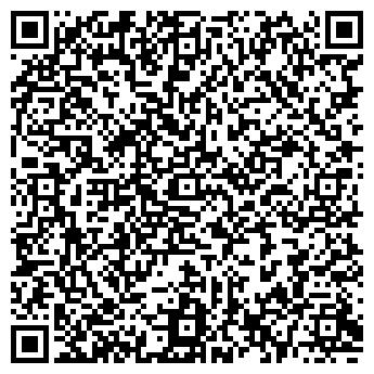 QR-код с контактной информацией организации СЕРВИСПРОМСТРОЙ ООО