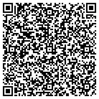 QR-код с контактной информацией организации ТЮМЕНЬСТРОЙИЗОЛЯЦИЯ ООО