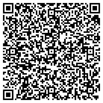 QR-код с контактной информацией организации ТЮМЕНЬ-ДИЗЕЛЬ ЗАВОД
