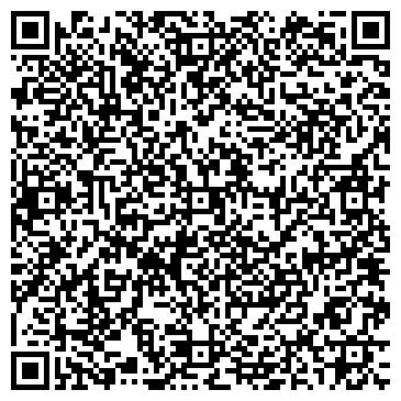 QR-код с контактной информацией организации ПОЕЗД СТРОИТЕЛЬНО-МОНТАЖНЫЙ 354