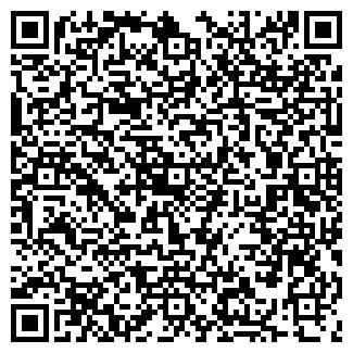 QR-код с контактной информацией организации ДЕЛЬТА-ТЮМЕНЬ