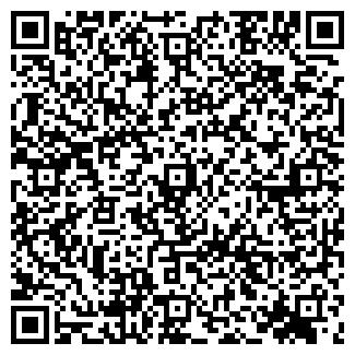 QR-код с контактной информацией организации МАКСТЕРМ
