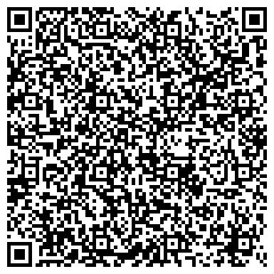 QR-код с контактной информацией организации СТРОЙГАЗКОМПЛЕКТ ПРОИЗВОДСТВЕННО-КОММЕРЧЕСКАЯ ФИРМА