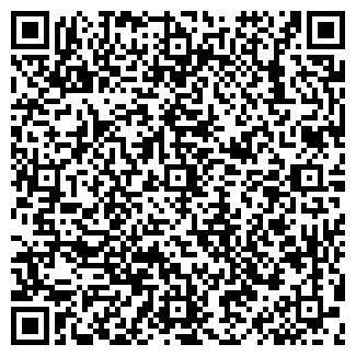 QR-код с контактной информацией организации ООО ТЕПЛООТДАЧА