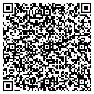 QR-код с контактной информацией организации ТЮМЕНЬ-БОЙЛЕР