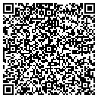 QR-код с контактной информацией организации ИНОСТ ООО