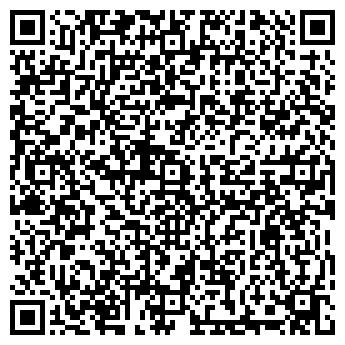 QR-код с контактной информацией организации ТЕПЛОМАРКЕТ ЛАМБОРГИНИ