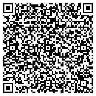 QR-код с контактной информацией организации ПОЛИДРЕВ ОДО