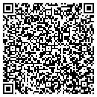 QR-код с контактной информацией организации СИБКОМ ООО