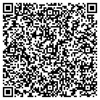 QR-код с контактной информацией организации ТЮМЕНЬГАЗВОДСТРОЙ ООО