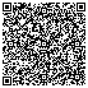 QR-код с контактной информацией организации ТЮМЕНЬГАЗСТРОЙКОМПЛЕКТ ООО
