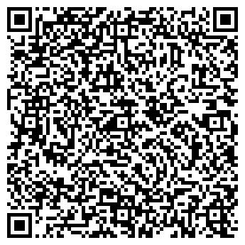 QR-код с контактной информацией организации ЛАДА И К ПКФ ООО