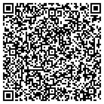 QR-код с контактной информацией организации ВУЛКАН АВТОМАГАЗИН