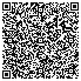 QR-код с контактной информацией организации ЭЛИТ-КОЛОР МАГАЗИН