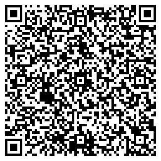 QR-код с контактной информацией организации СИБИРЬ ТРЕЙЛЕР