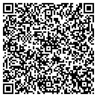QR-код с контактной информацией организации ПОРТАЛ ОДО